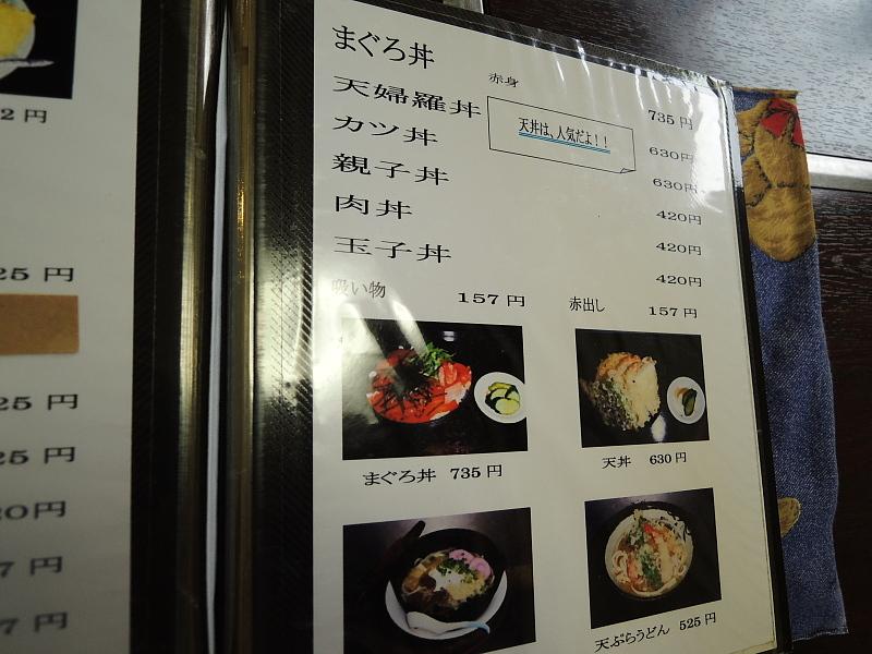 DSCN9465.jpg