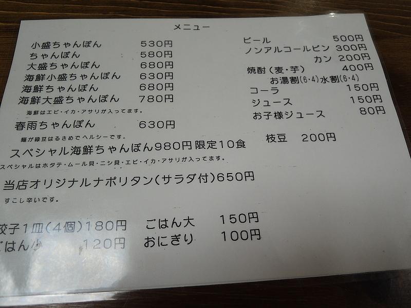 aDSCN0845.jpg