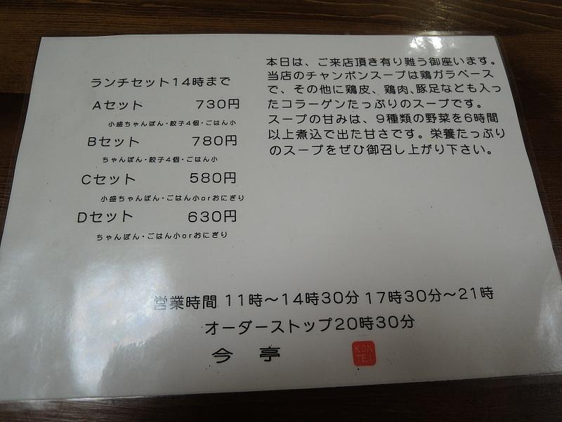 aDSCN0846.jpg