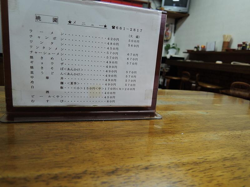 aDSCN0862.jpg