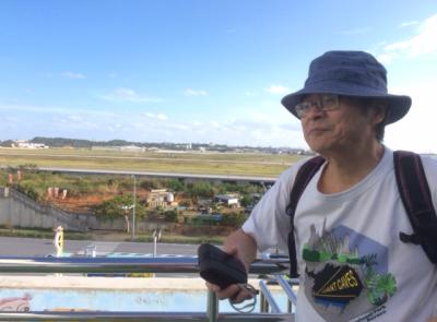 沖縄かでな
