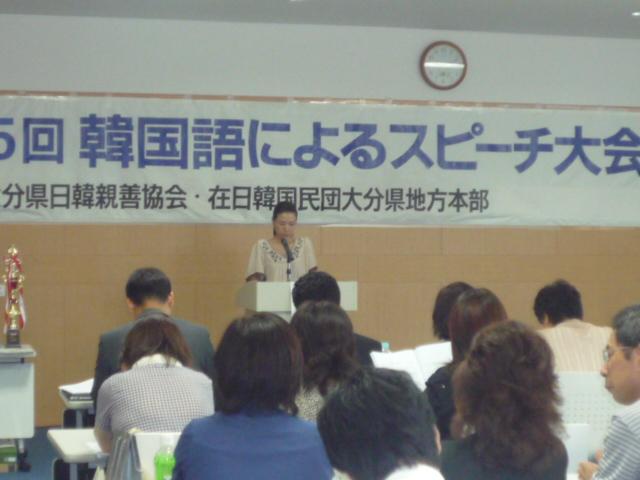 韓国語スピーチ大会