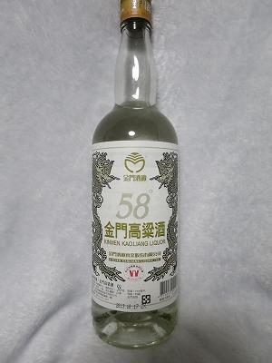 金門高粱酒 (1)