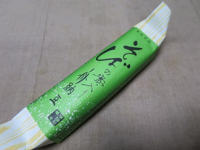 水戸納豆 (7)