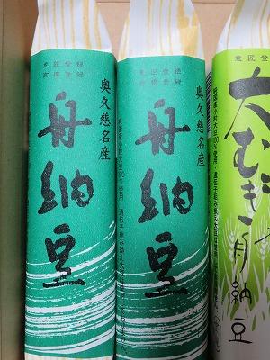 水戸納豆 (6)