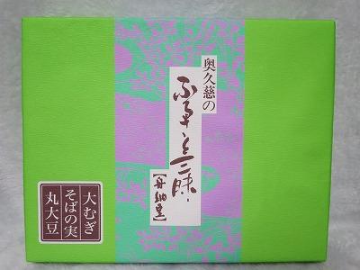 水戸納豆 (1)