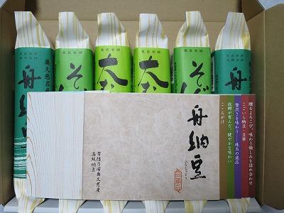 水戸納豆 (2)