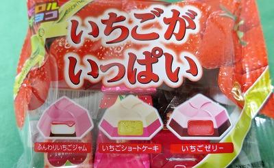 チロルチョコ いちごがいっぱい (1)