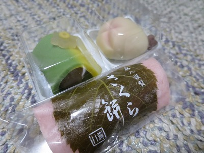 森八 和菓子 (4)