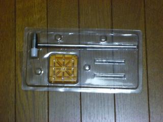 tokei2012123104