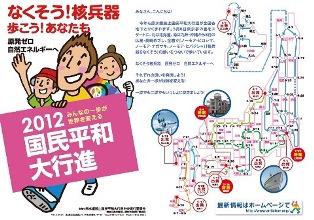 2012_flyer.jpg