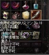 LinC0225.jpg