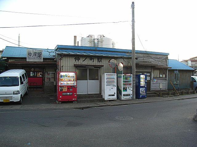 仲ノ町駅の駅舎