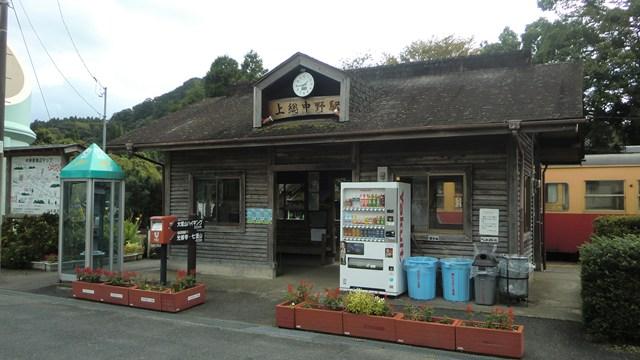 上総中野駅の木造駅舎