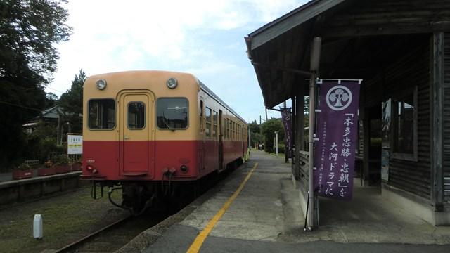 上総中野駅に停車中の小湊鉄道車両その1