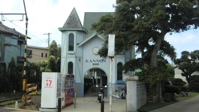 観音駅の駅舎