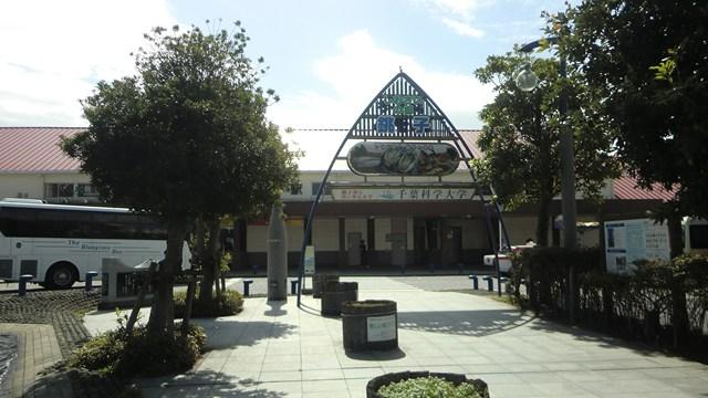 銚子駅の駅前
