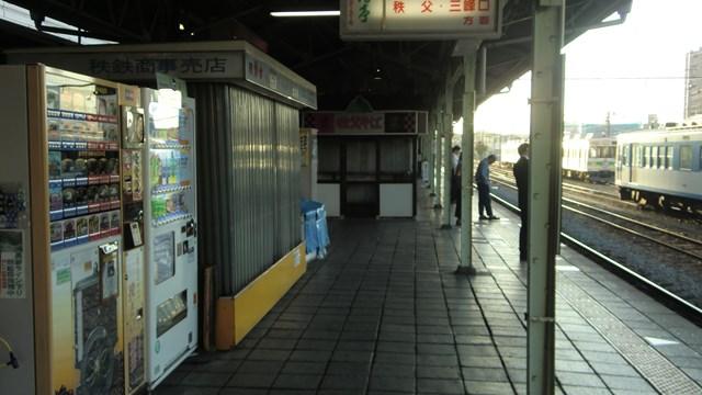 高崎駅にある秩父鉄道のプラットホーム