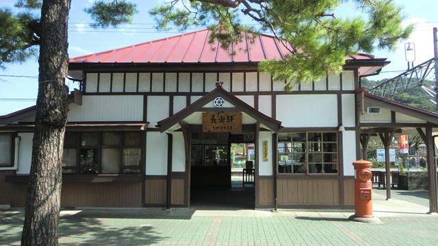 長瀞駅の木造駅舎