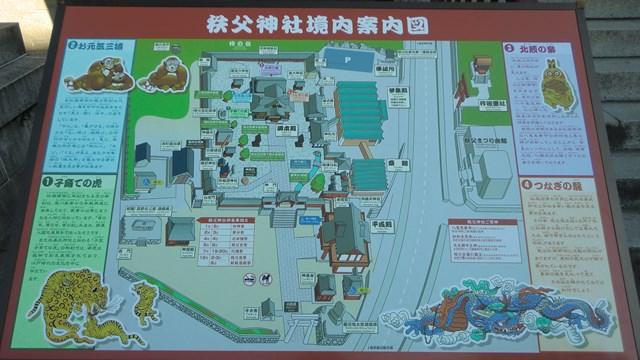 秩父神社の案内図