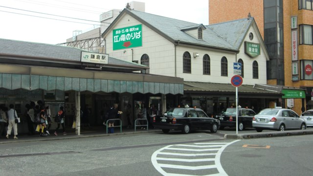鎌倉駅の西口