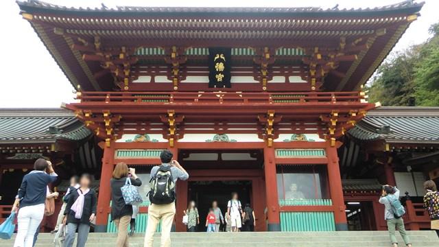 鶴岡八幡宮の本宮