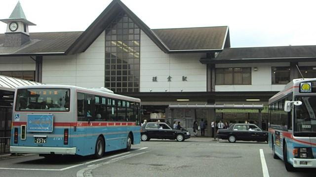 鎌倉駅の東口