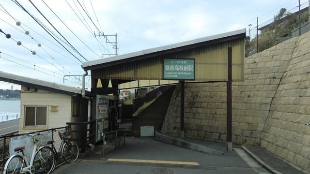 鎌倉高校前駅の駅舎