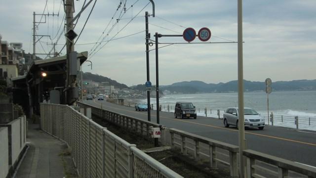 鎌倉高校前駅から見た江ノ島