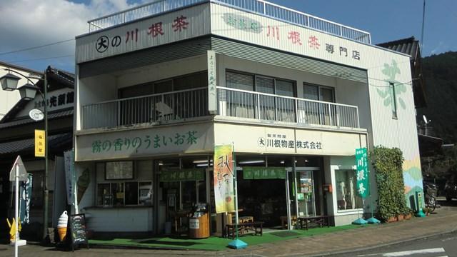 千頭駅前の川根茶のお店