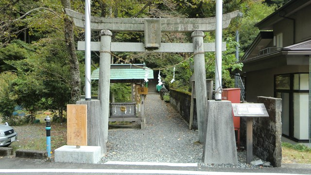 外森神社の鳥居