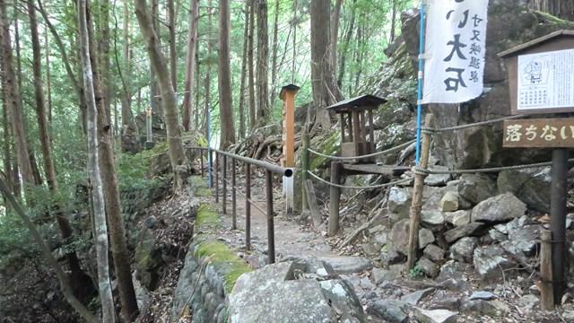 外森山ハイキングコース3