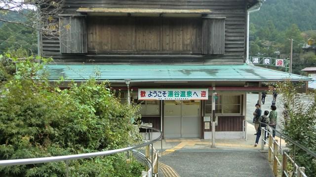湯谷温泉駅の駅舎