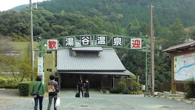 湯屋温泉街の入口