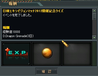 2012-09-26 17-01-02