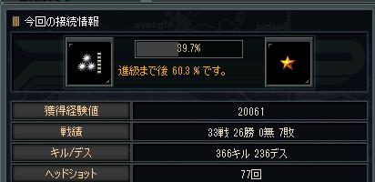 2d41ca935a692e4bfd86080ece43bd72.png