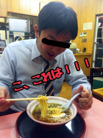 edit_2014-01-24_04-23-38-779.jpg