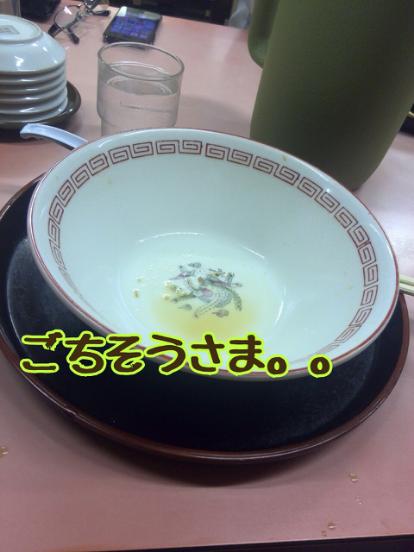 edit_2014-01-24_04-25-28-747.jpg