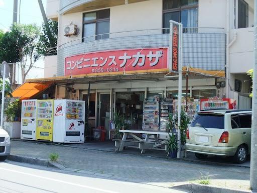 1028_nakaza_0001.jpg