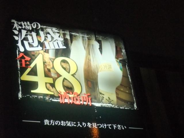 DSCF1154.jpg