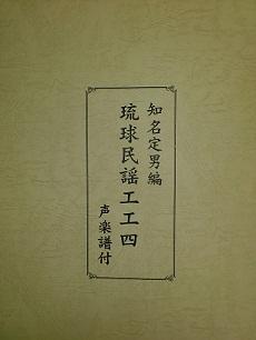 DSC_0141 - コピー