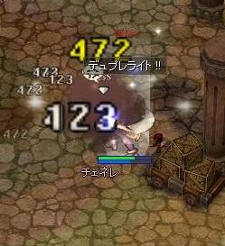 夢見る小説家14
