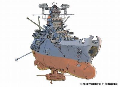 宇宙戦艦ヤマト2199 TV放送!