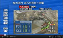 毎日お疲れ-東日本大震災070