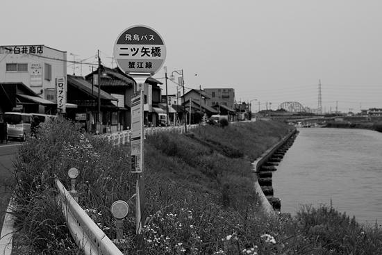 蟹江2-10