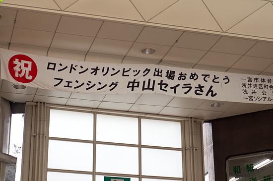 一宮七夕-5