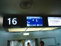 20120813075156.jpg