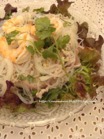 Silver Noodle Salad