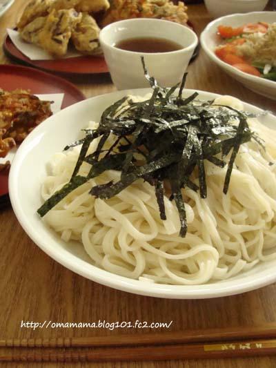 Zaru <br />Udon