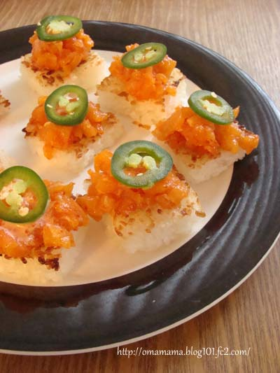 Crispy Rice with Spicy Salmon
